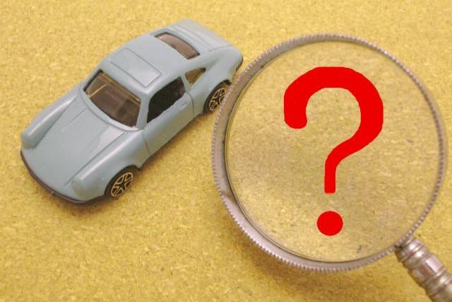 車買取額の見積り査定をしているイメージ